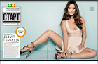 Celebrity Photo: Olivia Wilde 1280x828   130 kb Viewed 5.535 times @BestEyeCandy.com Added 661 days ago