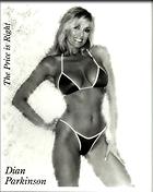 Celebrity Photo: Dian Parkinson 916x1152   84 kb Viewed 1.781 times @BestEyeCandy.com Added 3066 days ago