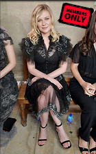 Celebrity Photo: Kirsten Dunst 3349x5347   2.5 mb Viewed 2 times @BestEyeCandy.com Added 11 days ago