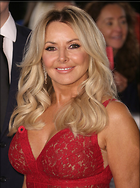 Celebrity Photo: Carol Vorderman 1200x1614   292 kb Viewed 336 times @BestEyeCandy.com Added 363 days ago