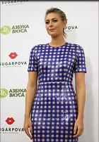 Celebrity Photo: Maria Sharapova 1200x1728   313 kb Viewed 65 times @BestEyeCandy.com Added 19 days ago