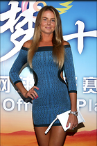 Celebrity Photo: Daniela Hantuchova 683x1024   233 kb Viewed 67 times @BestEyeCandy.com Added 208 days ago