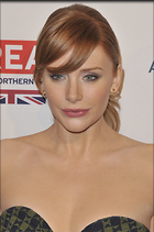 Celebrity Photo: Bryce Dallas Howard 2136x3216   519 kb Viewed 49 times @BestEyeCandy.com Added 93 days ago
