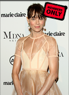 Celebrity Photo: Michelle Monaghan 2550x3508   1.6 mb Viewed 1 time @BestEyeCandy.com Added 159 days ago