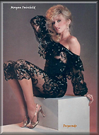 Celebrity Photo: Morgan Fairchild 672x917   85 kb Viewed 1.725 times @BestEyeCandy.com Added 2715 days ago