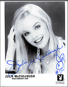 Celebrity Photo: Julie McCullough 800x1024   194 kb Viewed 831 times @BestEyeCandy.com Added 4420 days ago