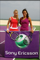 Celebrity Photo: Ana Ivanovic 521x768   73 kb Viewed 19 times @BestEyeCandy.com Added 353 days ago