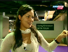 Celebrity Photo: Ana Ivanovic 772x589   75 kb Viewed 69 times @BestEyeCandy.com Added 897 days ago