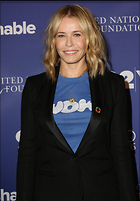 Celebrity Photo: Chelsea Handler 1200x1722   255 kb Viewed 99 times @BestEyeCandy.com Added 543 days ago