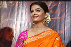 Celebrity Photo: Aishwarya Rai 7 Photos Photoset #324221 @BestEyeCandy.com Added 324 days ago